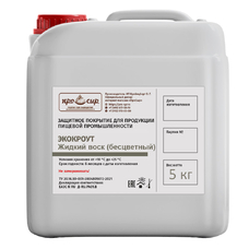 Воск для сыра жидкий бесцветный (канистра 5 литров)