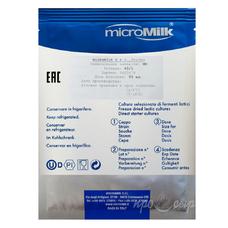 Мезофильная закваска MicroMilk MM40 (50U)